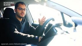 تست و بررسی پژو 2008 خودروبانک