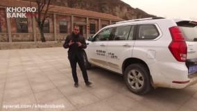 تست و بررسی هاوال H9 خودروبانک
