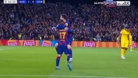 خلاصه بازی بارسلونا 3-1 دورتموند
