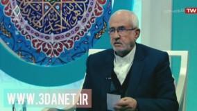 سخنان جنجالی ابوالفضل بهرام پور در برنامه معارفی از قرآن