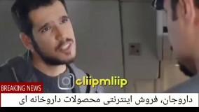 خلبانی جواد عزتی