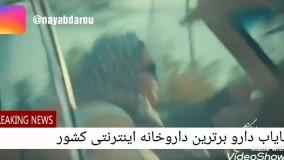 موزیک ویدیو جدید محمد علیزاده