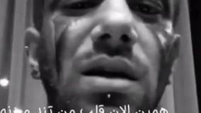 اهنگ جدید امیر تتلو از آلبوم ۷۸