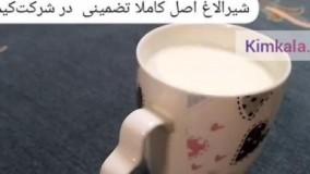 نحوه استفاده از شیر الاغ 09120750932