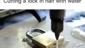 برش قفل و آهن با آب !