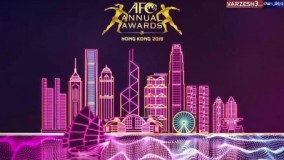 ویدیو اختصاصی AFC  ویژه برترین های سال 2019