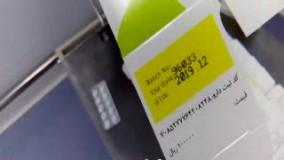جت پرینتر اتوماتیک سپندافزار مدل SA820