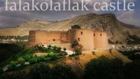 قلعه فلک الافلاک یا دژ شاپورخواست به روایت امین ساکی