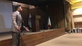 سخنرانی محمد صادقی در همایش بازاریابی و فروش
