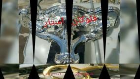 ابکاری صنعتی//ساخت دستگاه استیل پاش//مخمل پاش/02156571497