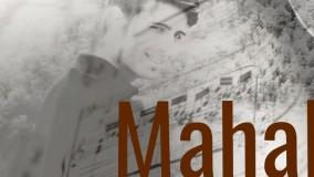 آهنگ جدید هاتف مهراد به اسم ''محال''