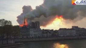 فیلم | آتش سوزی کلیسای نوتردام فرانسه (پاریس)