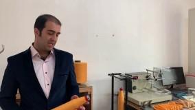 ریسندگی نخ اکریلیک