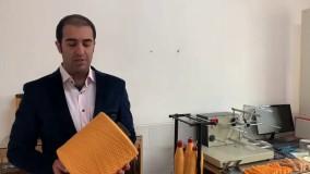 تولیدی نخ اکریلیک فرش ماشینی شرکت الوان زرریس نطنز