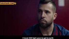 دانلود؛ کلیپ تبلیغاتی جدید کمپانی آئودی با حضور بازیکنان تیم بارسلونا