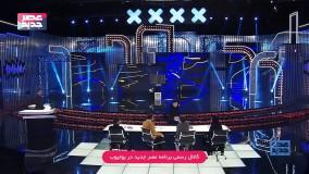 مسابقه عصر جدید-شب اول - شرکت کننده چهارم: سعید فتحی روشن