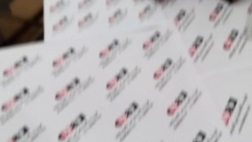 اسپری F&H | قیمت اسپری پرچشت کننده مو | خرید اسپری موی قوی | 09120132883