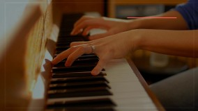 پیانو نوازی با یک دست به صورت حرفه ای