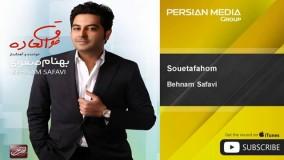Behnam Safavi - Souetafahom ( بهنام صفوی - سوء تفاهم )