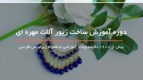 100 ها طرح زیبای دستبند دخترونه