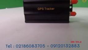 قیمت جی پی اس رومینگ دار کد 103 شرکت زدکا
