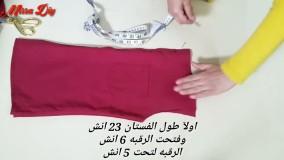 ترفند های لباس دخترانه-ترفند دخترانه برای لباس-352