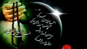 مراسم شب بیست و یکم ماه رمضان-1