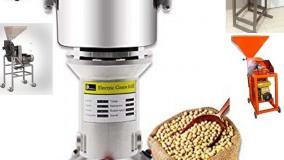 دستگاه آسیاب صنعتی ادویه | دستگاه آسیاب کوچک خانگی ادویه جات | تک پز