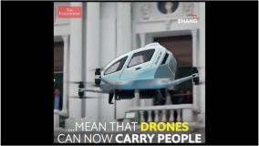 به دوران خودروهای شهری پرنده خوش آمدید