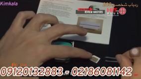 دزدگیر خودرو کد 203 زدکا
