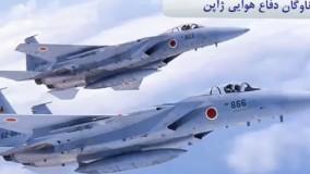 دانستنی های عجیب-برترین نیروهای هوایی دنیا