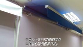 سایبان برقی الماس در/سقف متحرک سایبان برقی(پاسیو -تراس-حیاط-مغازه-ماشین-روف گاردنhttp://www.almas-door.com/