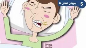 دانستنی های عجیب-5 حالت عجیب که در خواب اتفاق می افتد.