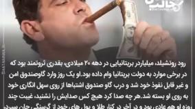حقایق جالب جدید-آیا میدانستید؟ دانستنی ها قسمت 5_ Top 10 farsi