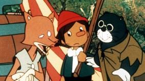 پینوکیو 2 - The Adventures of Pinocchio 1976
