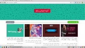 آموزش تصویری php mvc به زبان فارسی و پروژه محور