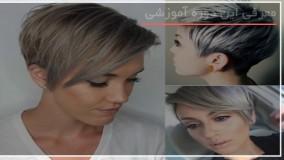 انواع مدل مو بلند دخترانه