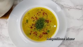 سوپ مرغ مخصوص ماه مبارک رمضان | فیلم آشپزی
