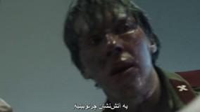 سریال چرنوبیل قسمت دوم-سریال چرنوبیل قسمت 2-دانلود سریال چرنوبیل با زیرنویس فارسی چسبیده