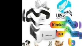 ردیاب 301 حیوانات | ردیاب قلاده ای | gps ضد آب | ردیاب برای گربه | خرید جی پی اس پرندگان | 09120750932