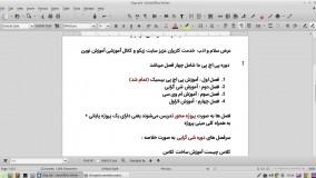 برنامه نویسی ربات تلگرام با php