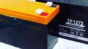  باطری 7 آمپر  باطری 7 آمپر 12 ولت   باطری باتری   باتری دزدگیر  دزدگیر اماکن