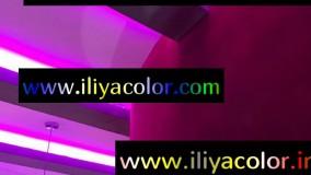 لیست قیمت مخمل پاش 09333467328 ایلیاکالر