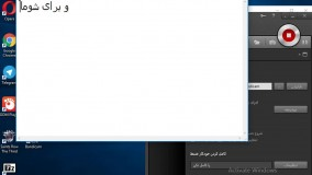 اموزش نصب ماین کرافت برای ویندوز