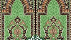 فرش سجاده ای طرح آریا , فروش اینترنتی فرش سجاده ای مسجدی