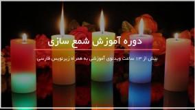 شمع با تم love