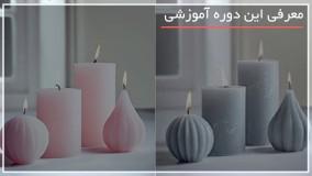 ایده زیبای شمع برای دیزاین خانه عروس