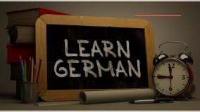 زبان آلمانی را در خانه به صورت پیشرفته یاد بگیرید