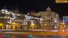گردش در جمهوری آذربایجان، کشوری با جاذبه های گردشگری فراوان - بوکینگ پرشیا BookingPersia