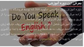 یادگیری گرامر زبان انگلیسی در خانه
